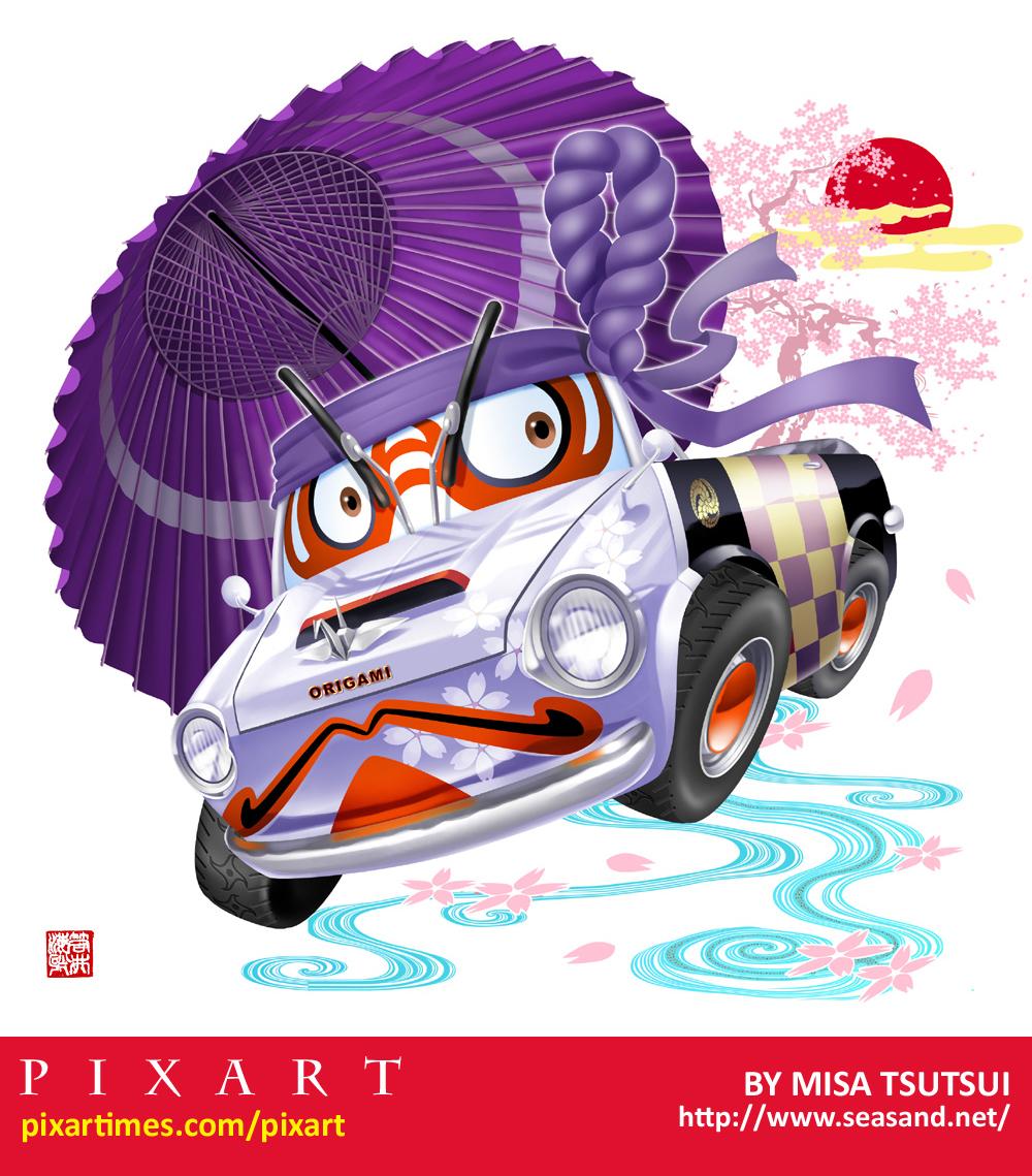 PixArt: Cars 2 Now Playing