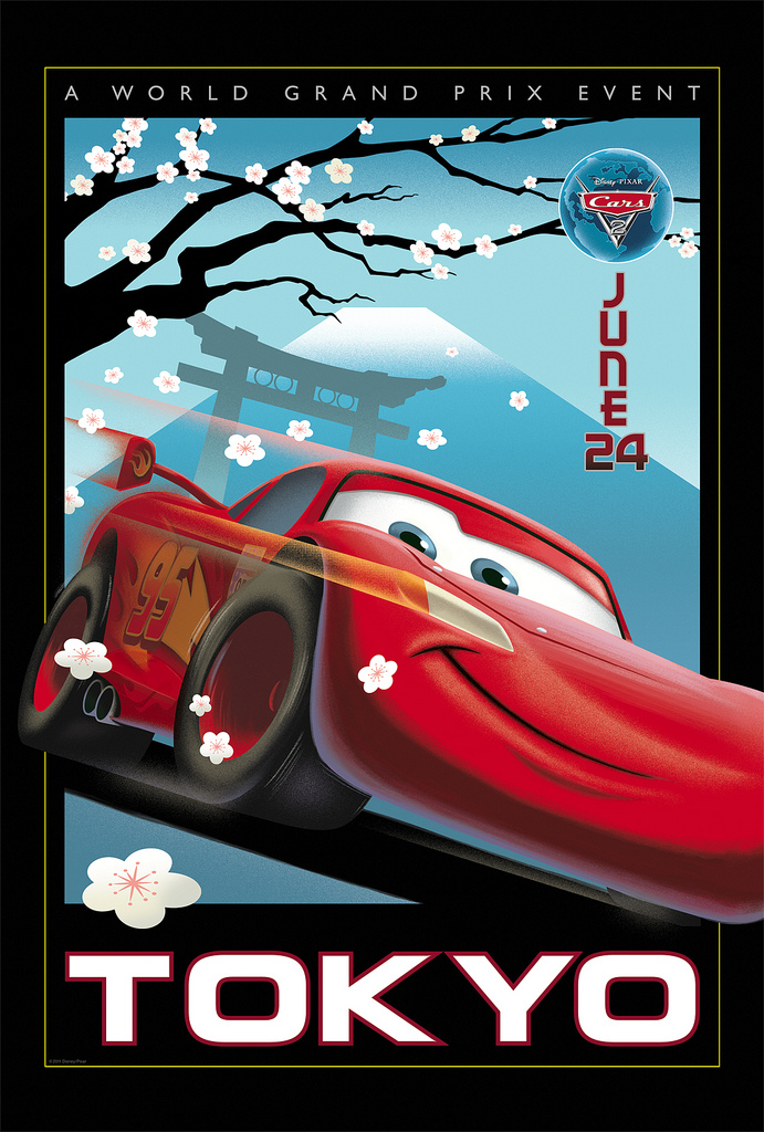 Four New Retro-Style Cars 2 Posters