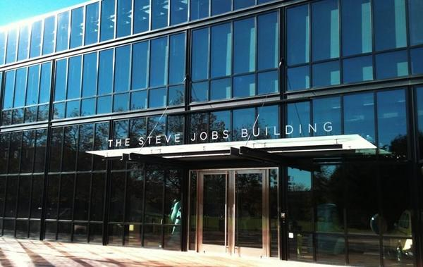 Pixar Names Building After Steve Jobs